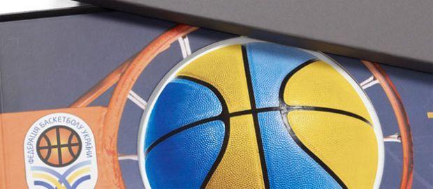 Ukraine to host Eurobasket-2017 - Basketball Federation of Ukraine / sport.1tv.com.ua