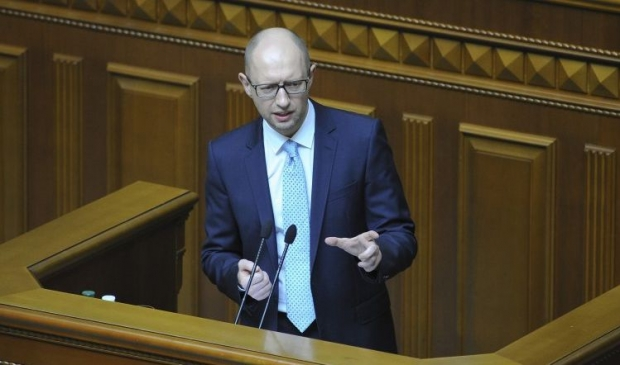 Yatsenyuk starts his speech in VR with information on energy security of Ukraine / Photo: UNIAN