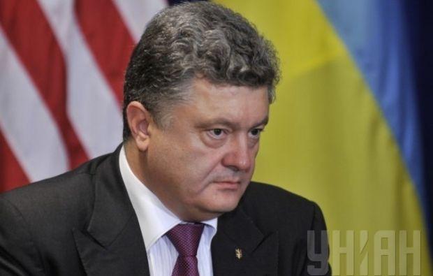 Президент зупинив перемир'я на Донбасі Фото УНІАН