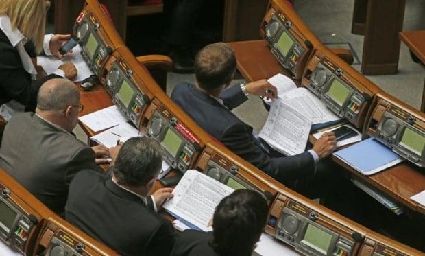 Депутаты не поддержали соответствующие законопроекты / Фото УНИАН