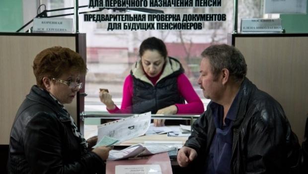 Накопительная система предусматривается не для нынешних пенсионеров / Фото УНИАН