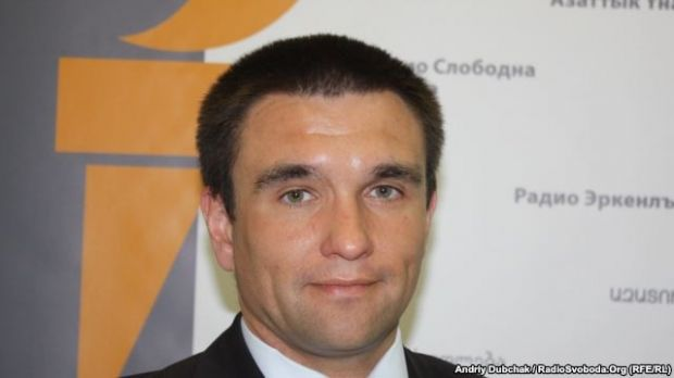 VR supports appointment of new Prosecutor General and Foreign Minister / Radio Svoboda