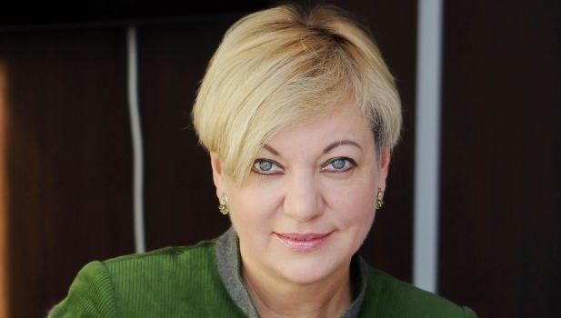 Главой НБУ стала Валерия Гонтарева / Фото УНИАН