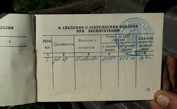 Фото: Арсен Аваков / facebook.com