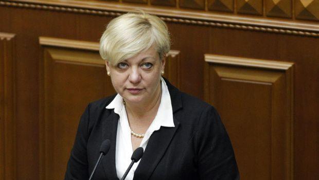 Валерия Гонтарева НБУ / REUTERS
