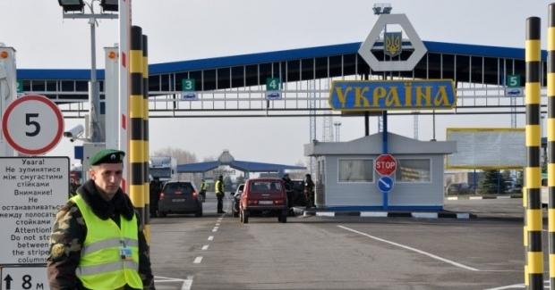 На границах с другими государствами очереди отсутствуют / фото УНИАН