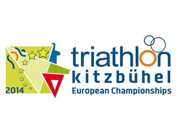 В Австрии выступят 6 украинкских спортсменов / kitzbuehel.com