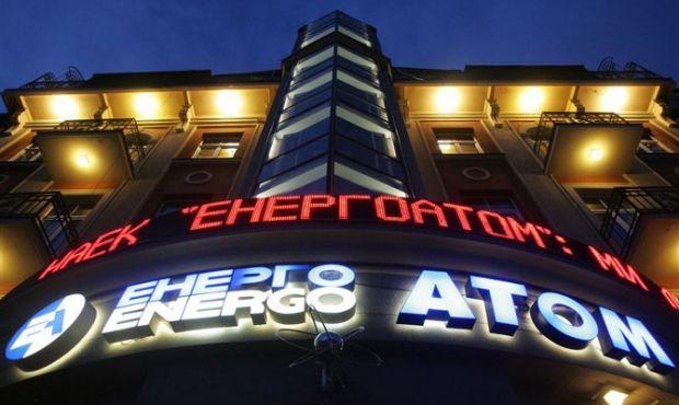 """Долг """"Энергорынка"""" перед """"Энергоатомом"""" вырос до 12,845 млрд грн / фото с сайта ГП НАЭК """"Энергоатом"""""""