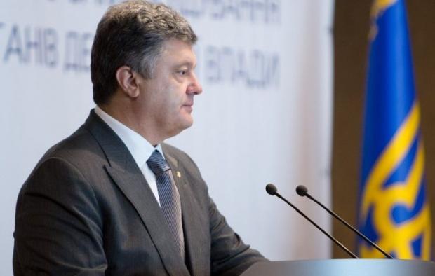 Лидеры Европы, Украины и РФ обсуждают возобновление перемирия / Фото УНИАН