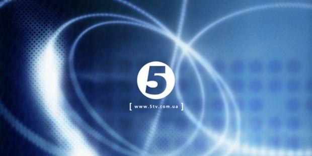 Work of 5 Kanal resumed – press service
