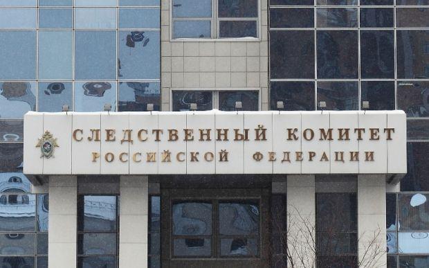 В России обвинили украинский военных и депутата в геноциде русскоязичных / km.ru