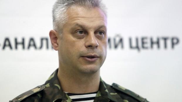 Лысенко ответил Захарченко