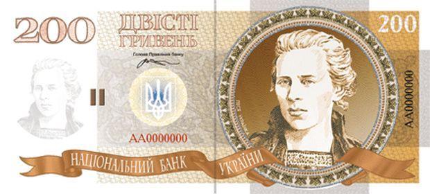 Нацбанк не планирует менять дизайн гривни / geraldika.com.ua