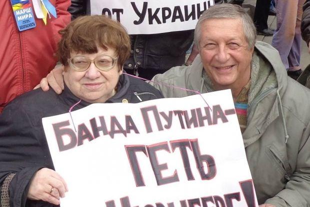 Фото: Константин Боровой / facebook.com