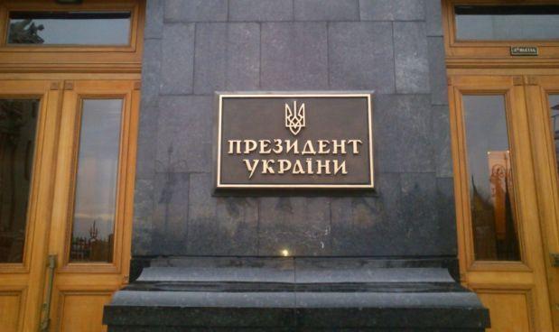 Посадовець Міноборони запропонувала пікетувальникам перейти від Адміністрації президента до Будинку офіцерів / hronika.info
