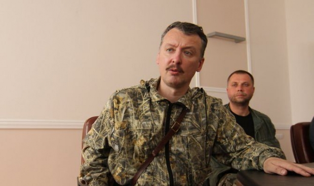 Girkin is a former colonel in Russia's federal security service who led Russian-backed separatists in eastern Ukraine / Photo from UNIAN