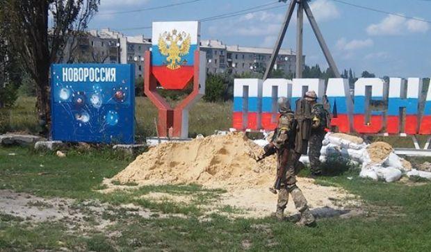 Попасная освобождена от террористов / Семен Семенченко / facebook.com