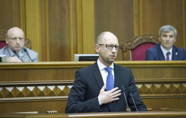 Рада не приняла отставку Яценюка / Фото УНИАН