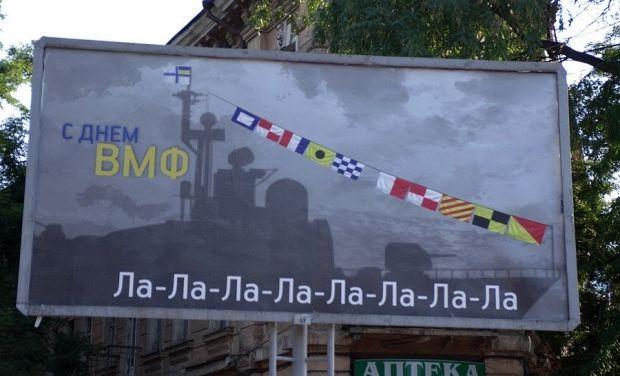 Сегодня в Украине отмечают 25-летие Военно-морских сил - Цензор.НЕТ 2251