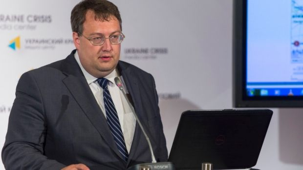 Антон Геращенко / tourdnepr.com