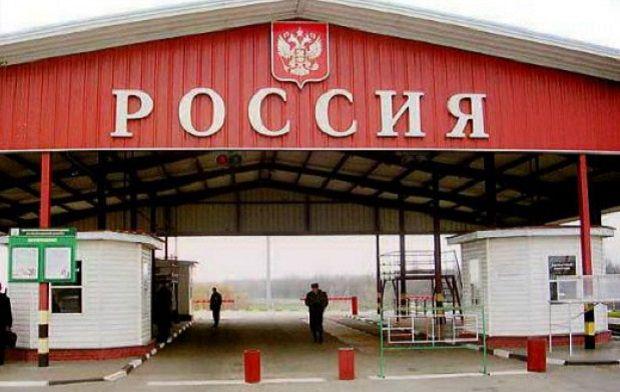 Россия ввела новый запрет на ввоз европейских продуктов / inforesist.org