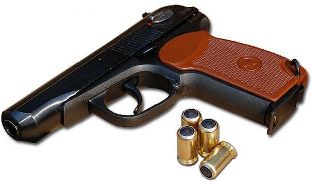 Легалізація зброї / zbroya.info