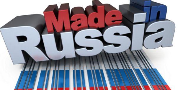 Товары из Росии в черкасских магазинах разместят отдельно / фото vesti-ua.net
