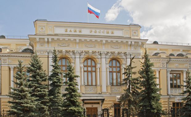 Центробанк РФ скупает золото / photo-moskva.ru