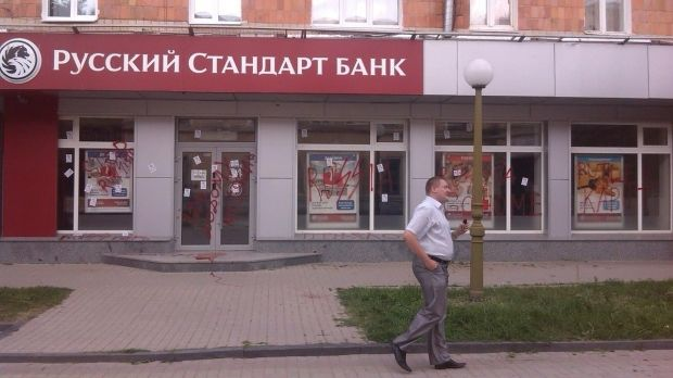 / like.sumy.ua