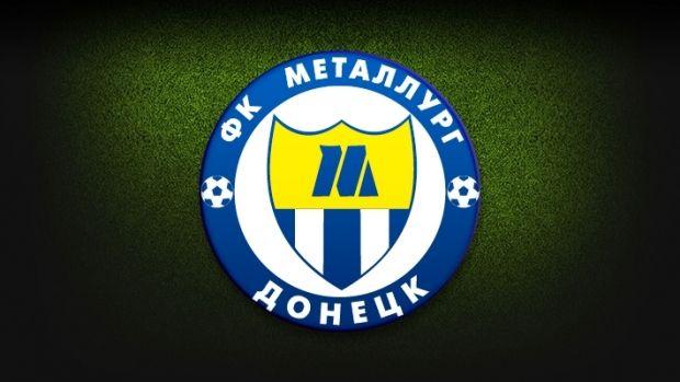"""Донецкий """"Металлург"""" остался без основной базы / metallurg.donetsk.ua"""