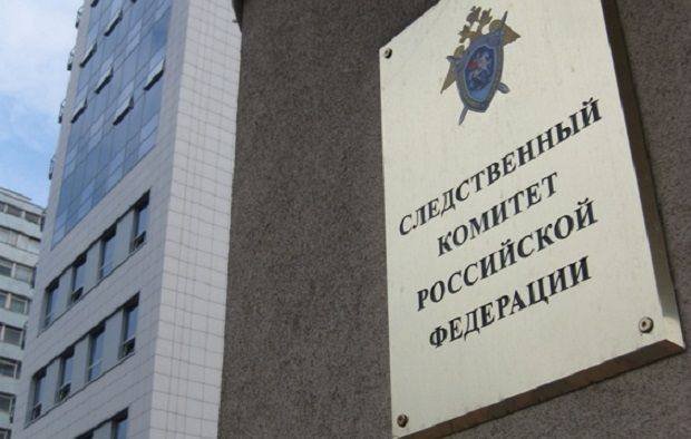 Слідчий комітет перевіряє обставини вбивства / sledcom.ru