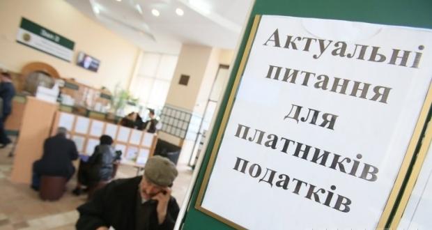 На Тернопільщині у 2018 році кількість юридичних осіб зросла на 3,8% / фото УНІАН