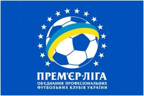 УПЛ вернется к формату проведения чемпионата Украины с 16 командами / upl.ua