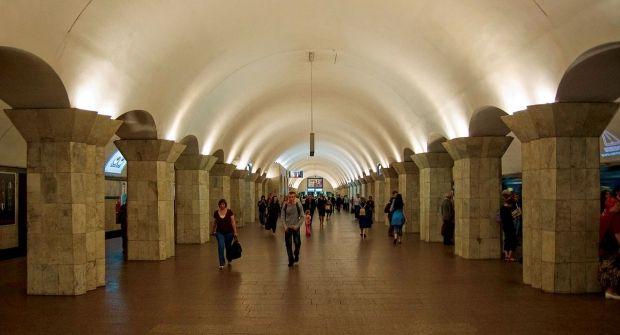 """""""Майдан"""" знову зачинили для пасажирів  / wikimedia.org"""