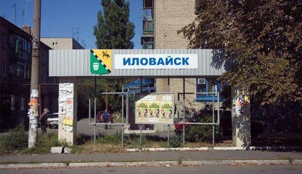 Росіяни зазнали в Іловайську значних втрат / фото з соцмереж