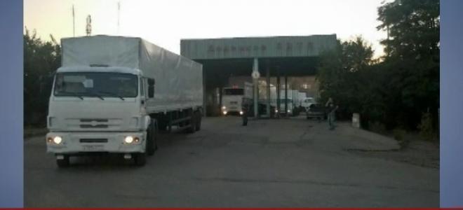 Российский гуманитарный конвой считают провокацией