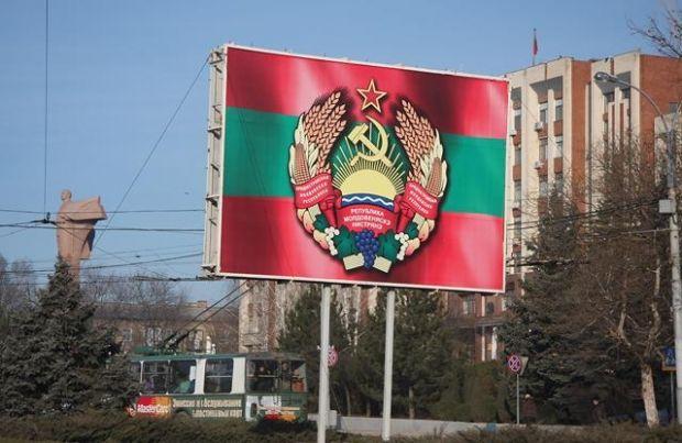 В Приднестровье будут просить у России денег / venividi.ru
