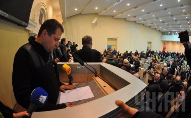 В Днепропетровске собирают Совет обороны / Фото УНИАН