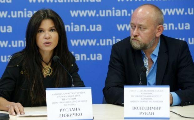 Рубан розповів про домовленість з ДНР / Фото УНІАН