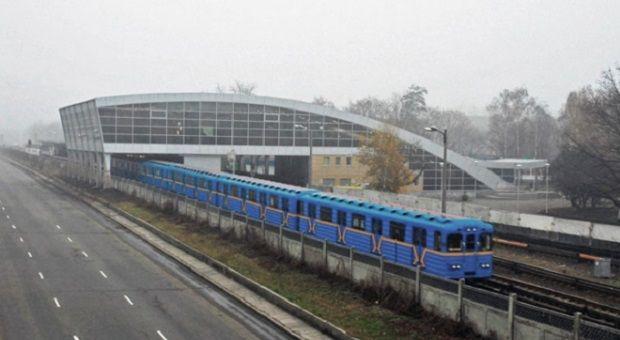 """Станцию """"Дарница"""" закрыли на вход и выход / фото metro.kiev.ua"""