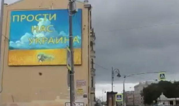 Хакери зламали величезний світлодіодний екран у Петербурзі / ТСН