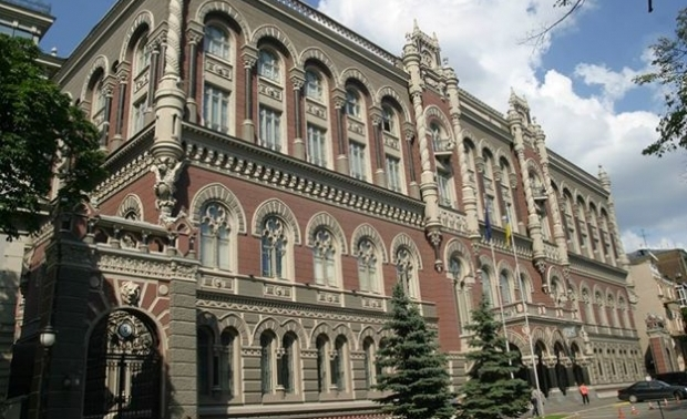 NBU report says that in the next year, the banking sector should reach the period of stable profits / Photo from UNIAN