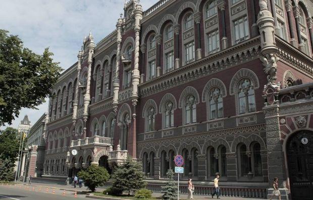 У 2014-му році НБУ визнав банк Олександра Януковича проблемним / фото НБУ