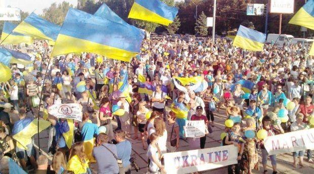 Маріупольці проти війни / 0629.com.ua