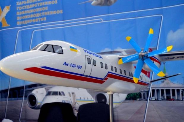 Соглашение о производстве Ан-140 в Самаре подписано в 1995 году