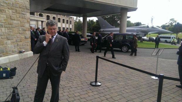Порошенко отдал приказ о прекращении огня / @STsegolko