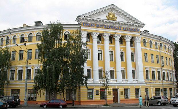 Киево-Могилянская академия Фото: uaua.info