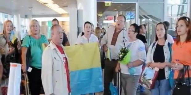 Шереметьево гимн Украини / скриншот