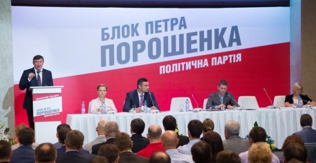 Klitschko's Udar Party and Petro Poroshenko Bloc are to merge / Photo from UNIAN