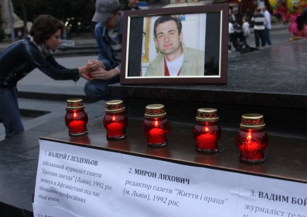 Сегодня в Украине чтят память журналиста Георгия Гонгадзе / фото УНИАН
